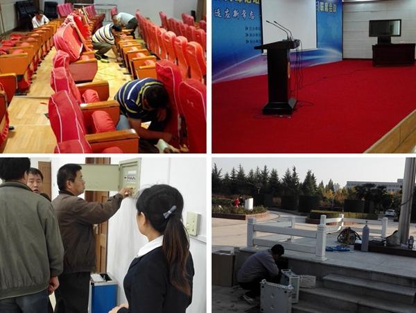 精心准备 迎接杨凌国际农业科技论坛