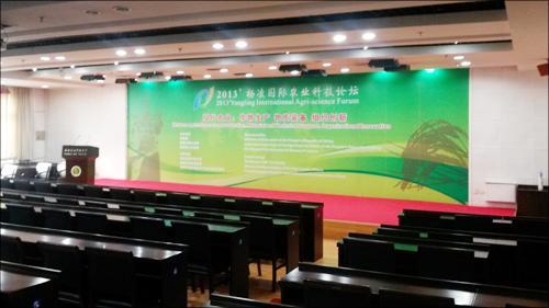 中心区服务中心全力做好 2013杨凌国际农业科技论坛 举办期间各项后勤服务保障工作